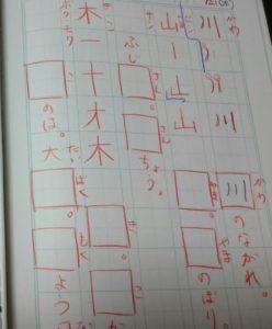 wp-image-20048424jpg.jpeg