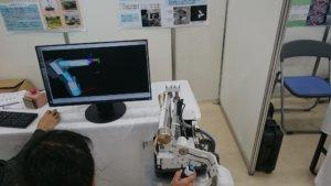 神戸大学 複雑系機械工学研究所の機械