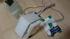 リモコンミニレスキューロボット